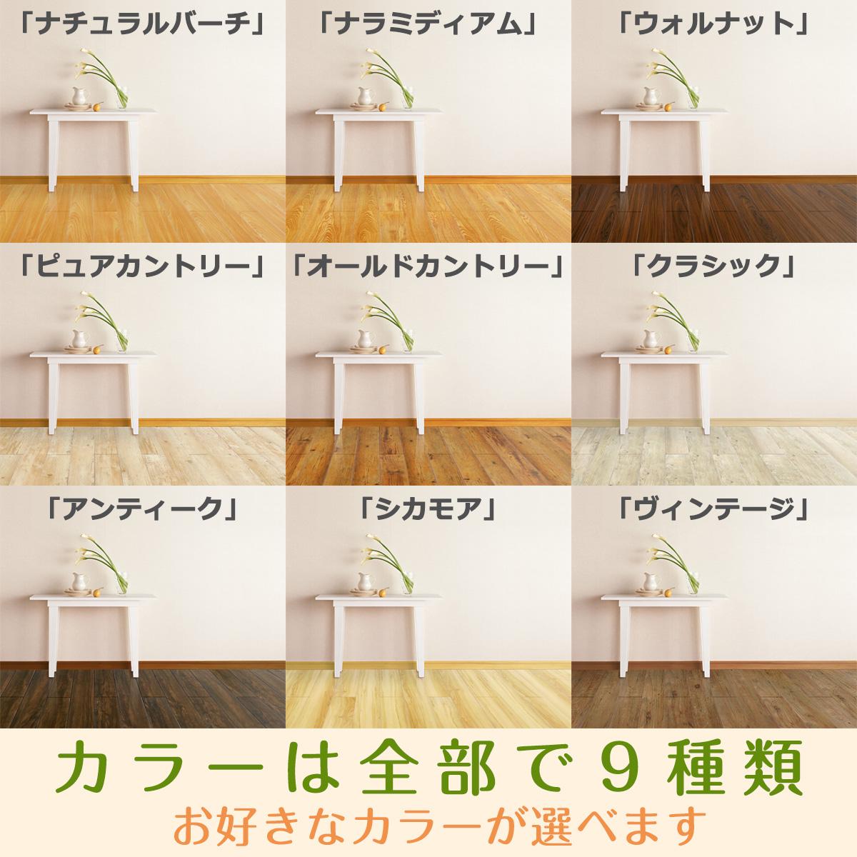 カラーは全部で10種類 お好きなカラーが選べます