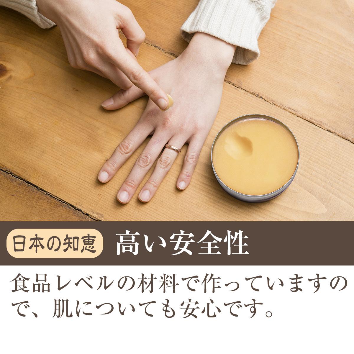 日本の知恵・高い安全性 食品レベルの原材料から作っていますので、肌についても安心です